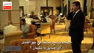 مسلسل وادى الذئاب الجزء التاسع الحلقة 2 مترجم