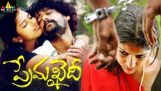 Prema Khaidi Telugu Full Movie | Latest Telugu Full Movies | Vidharth, Amala Paul | Sri Balaji Video