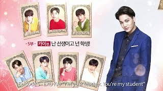 "Download [LOTTE DUTY FREE] 7 First Kisses (ENG) #5 EXO KAI ""I'm your teacher. You're my student"" 3Gp Mp4"