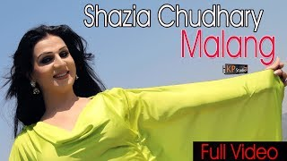 SHAZIA CHAUDHARY MAST MALANG - KHANZ PRODUCTION OFFICIAL VIDEO