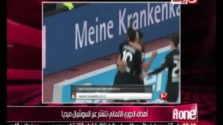 Aone |  أبرز أهداف الدوري الالماني