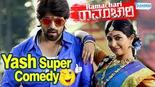 Mr and Mrs Ramachari actor YASH super comedy | Googly Kannada Movie
