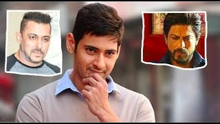 ShahRukh & Salman About Mahesh Babu Rare Video || Celebrities About Mahesh Babu
