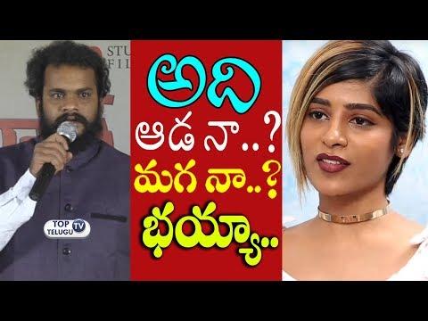 Xxx Mp4 Director Ajay Kaundinya Sensational Comments On Gayatri Gupta Fidaa Top Telugu TV 3gp Sex