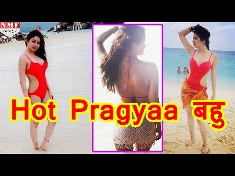 Xxx Mp4 Kumkum Bhagya की Pragya बहु का दिखा Hot अंदाज Social Media पर छाई Picture 3gp Sex