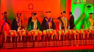 President Abdul Hamid at Jatiya Kabi Nazrul University at Trishal, Mymensingh