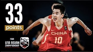 Haowen Guo(郭昊文) Highlight - Korea v China - FIBA U18 Asian Championship 2018| U18亚青赛集锦| 18.8.6