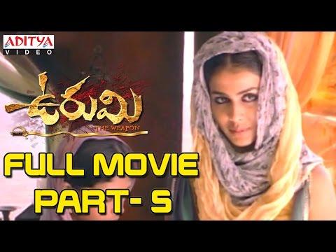 Xxx Mp4 Urumi Telugu Movie Part 5 15 Prithvi Raj Aarya Prabhu Deva Genelia Nithya Menon 3gp Sex