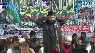 Hazrat Maulana Dr Ruhul Ameen Sahab