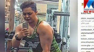 Iranian woman bodybuilder locked up over