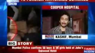 Rave party busted in Mumbai, 38 girls detained - Video   The Times of India.mp4