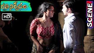 Romantic scene with Rathi - Rathinirvedam | Malayalam Dubbed | Sreejith | Shweta | V9 Videos