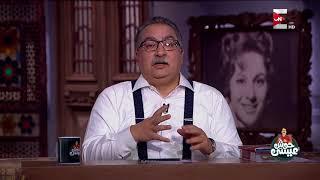 حوش عيسى - إبراهيم عيسى يكشف عن اسماء مؤسسي مهنة المحاماة