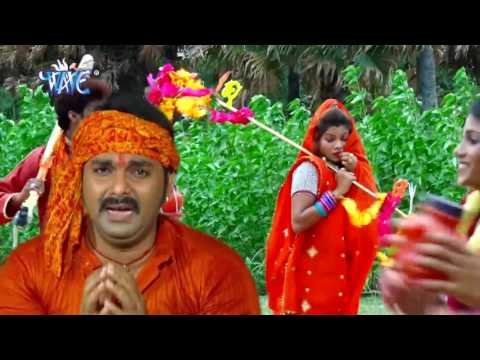 Hdvidz in HD      Kaise Kanwar Uthai   Pawan Singh   Bol Bum   Bhojpuri K