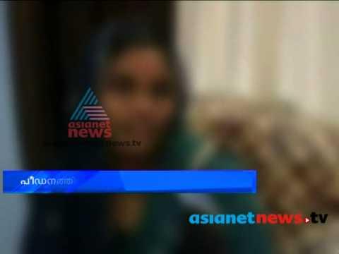 Rape case:Malappuram  News: Chuttuvattom 22nd Sep 2013 ചുറ്റുവട്ടം