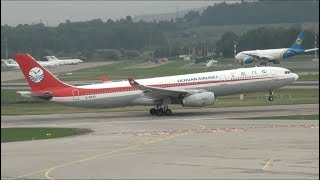 Aircraft Spotting at Zurich Airport 09/2018