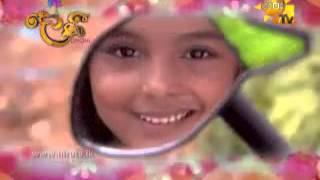 Hiru TV Dhoni Drama Theme Song Sajani Kaweesha www hirutv lk