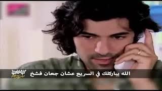 كريم وفاطمه بالعربي
