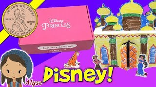 Pley Disney Princess Jasmine Monthly Subscription Box