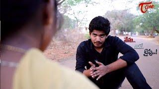 Love Proposal    Telgu Short Film 2017    By Mukesh