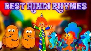 Machli Jal Ki Rani Hai & More - Best Hindi Balgeet Collection   Superhit Rhymes In Hindi   Cartoon
