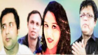 অপি করিমের বিয়ে ডিভোর্স ও বরদের সম্পর্কে জেনে নিন। Aupee Karim Marriage