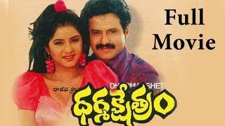 Dharma Kshetram Full Length Telugu Movie    Balakrishna, Divya Bharti.