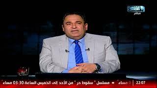 المصري أفندي| الانتخابات الرئاسية ومجانين الشهرة .. تداعيات ازمة سد النهضة