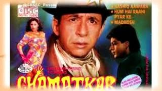 #FilmographySRK [ @iamsrk ] in pictures - Chamatkar [1992]