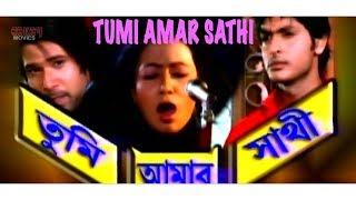 Tumi Amar Sathi - Full Movie | Rishi | Archita | Romantic Bangla Movie | Eskay Movies
