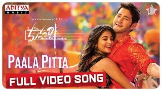 Paala Pitta Full Video Song     Maharshi Songs    MaheshBabu, PoojaHegde    VamshiPaidipally
