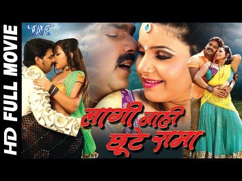 Xxx Mp4 Lagi Nahi Chutte Rama ● Super Hit Bhojpuri Full Movie ● लागी नाही छुटे रामा ● Pawan Singh 3gp Sex