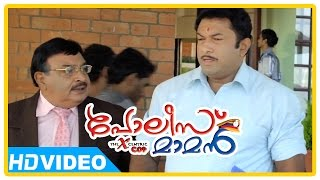 Poilce Maman Malayalam Movie | Scenes | Baburaj inquires about Shine Tom in college