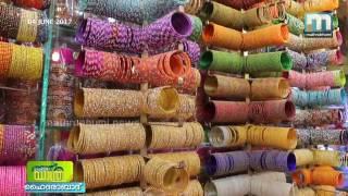 പവിഴനഗരം: ഹൈദരാബാദ്   Yathra, Episode: 138 Part 1