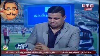 جماهير الزمالك تدعم خالد الغندور ضد قناة اون تي في
