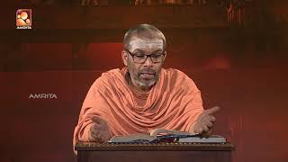 Ramayanam | Swami Chidananda Puri | Ep:90| Amrita TV