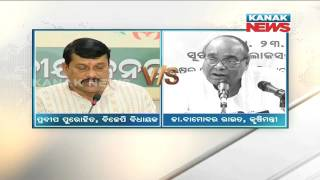 BJP Counters BJD's Evaluation of Agriculture Ministry