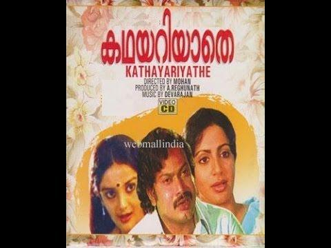 Kathayariyathe Full Length Malayalam Movie |  | Srividya | Sukumaran | Movies In MalayalamM G Soman