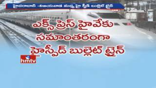 High Speed Bullet Train & Express Highway Between Hyderabad-Vijayawada Soon | HMTV