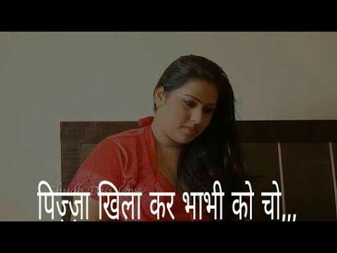 Xxx Mp4 भौजी के मजे दूर जा कर Desi Bhabi Saxy Story Hindi Hindi Saxy Story Bhabi Ko Kise Pataai 3gp Sex