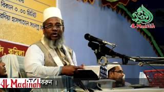 ঐতিহাসিক মাইথারদিয়া মাহফিল || অধ্যক্ষ মাওলানা আ ন ম মাইন উদ্দিন সিরাজি || Bangla New Waz 2018 ||