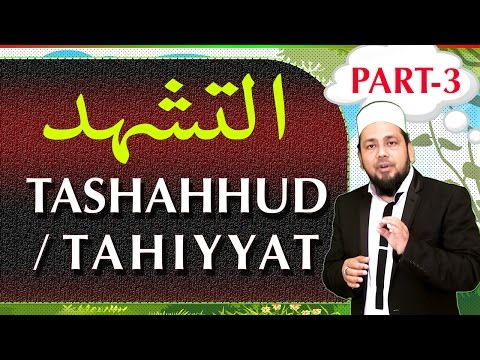 How to learn Tashahhud Learning tahiyyat with arabic text & meaning