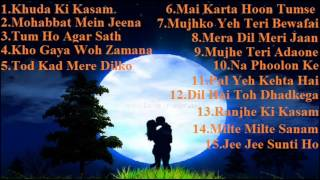 Udit Narayan Full Bollywood Romantic Rare Songs Jukebox ( Just Click On The Songs)