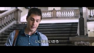インモラル・ガール 〜秘密と嘘〜(プレビュー)