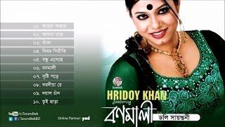 images Doly Sayantoni Ft Hridoy Khan Bonomali