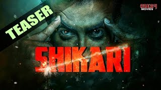 Shikari | Official Teaser | Shakib Khan | Srabanti | Rahul Dev | Eskay Movies