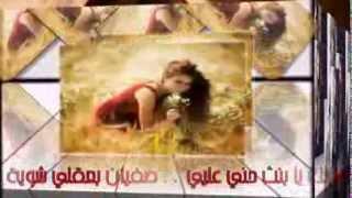 جديد فادي عبود - بوزا ضارب سبع شبار مع الكلمات 2013
