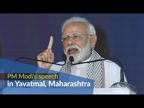 PM Modi's speech in Yavatmal, Maharashtra | PMO