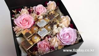 Flower Gift Box * with Ferrero Rocher Chocolate 초콜릿 플라워박스