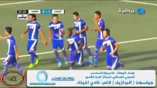 اجمل هدف في الدوري العراقي 2015